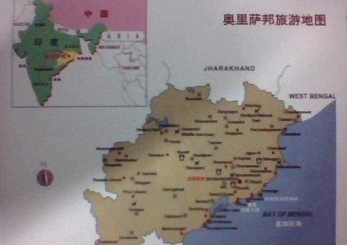 印媒称印度馆宣传册因涉嫌领土纠纷被没收