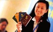 """世博护照""""五一""""亮相,可以用来收集各展馆印章"""