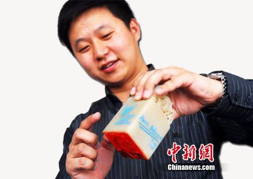 """小伙向世博会联合国馆总代表赠送""""中国印"""""""