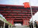 中国国家馆日升旗仪式