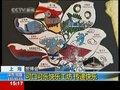 视频:可口可乐馆徽章传递快乐 环保瓶做椅子