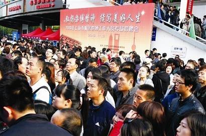 图文:上海举行服务世博工作人员专场招聘会