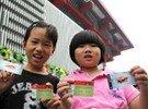 中国馆前万人狂奔 3分钟迎第一名游客