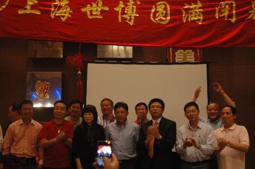 南非华侨华人热烈庆祝上海世博会圆满闭幕