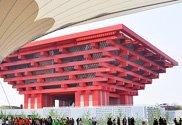 中国馆摇身一变成中国文化博物馆