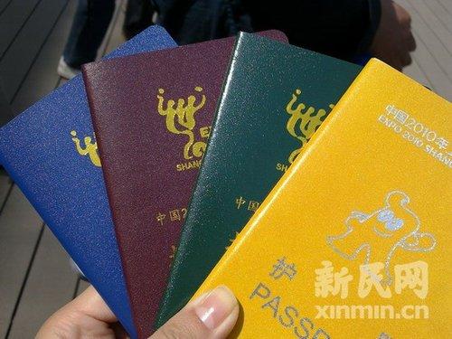 30块世博护照受追捧 卡通版卖到记不清销售量