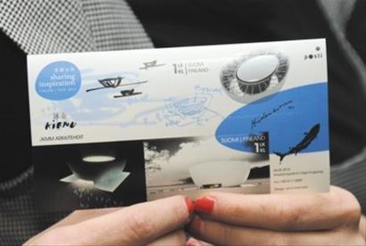 芬兰发行上海世博会芬兰馆冰壶邮票