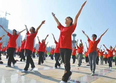 北京恢复第八套广播体操 掀起全民健身热潮