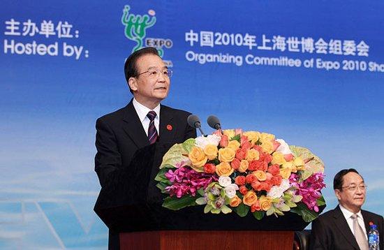 上海世博会今日闭幕 温家宝和多国政要出席