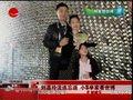 视频:刘嘉玲情迷中国馆 小S全家低调游世博