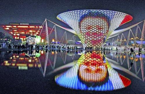 园区之夜成灯光盛宴 文化中心变身浮游都市