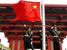 中国馆迎来国家馆日 广场举行升旗仪式