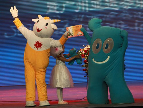 世博广东周开幕 赠上海市民一万张亚运门票