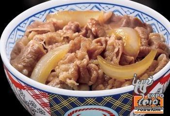 A片区日式休闲餐厅:上海吉野家快餐