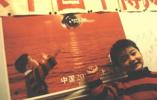 申博男孩张骋昊:3岁拍世博海报挂满大街小巷