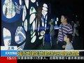视频:城市地球馆倡和谐发展 环保从娃娃抓起