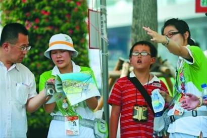 上海企业联合馆办国企招聘会 优先考虑志愿者
