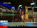 视频:中国馆低碳之旅 加减乘除启示城市发展