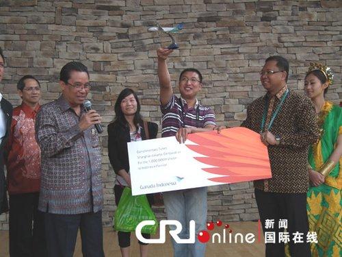 印尼馆第100万名游客将免费游玩巴厘岛(组图)