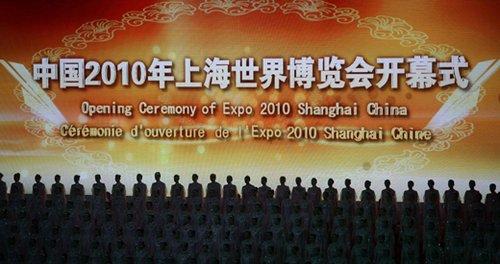胡锦涛宣布:中国2010年上海世界博览会开幕