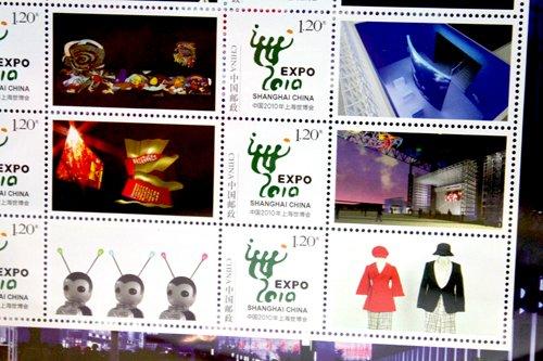 日本产业馆推出纪念邮票记录世博精彩(图)