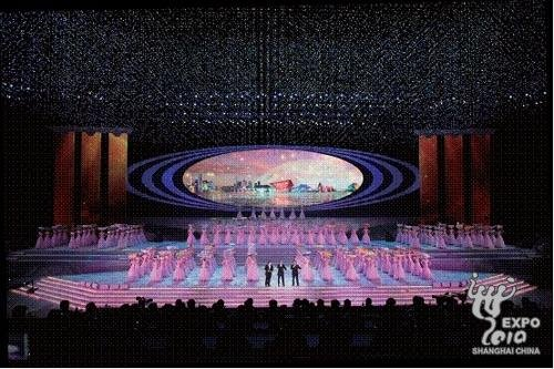 男高音唱致世博暨大型景观表演流动的世博园