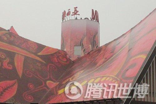 千奇百态场馆外墙展现世博科技环保理念(图)