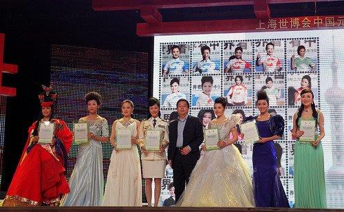 于文华陈思思等25位女歌手组成明星志愿团