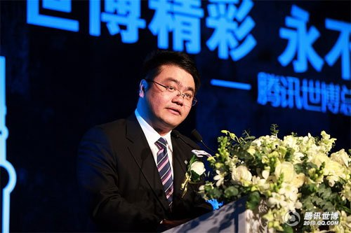 腾讯网络媒体总裁刘胜义 网上世博永不落幕