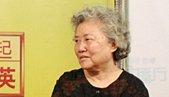翻译家石琴娥