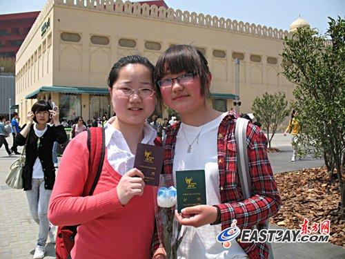 世博护照受到游客,尤其是年轻一族的追捧欢迎