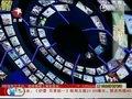 视频:百日百馆大放送-石油馆