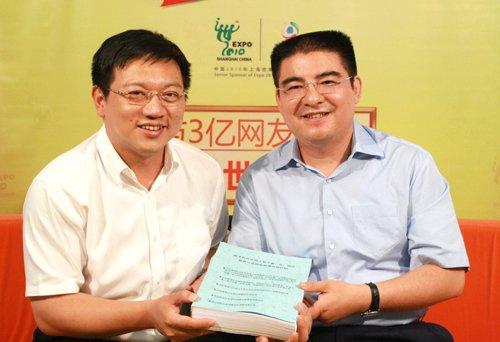 陈光标赞同救人求表扬 发红包凸显慈善个性化