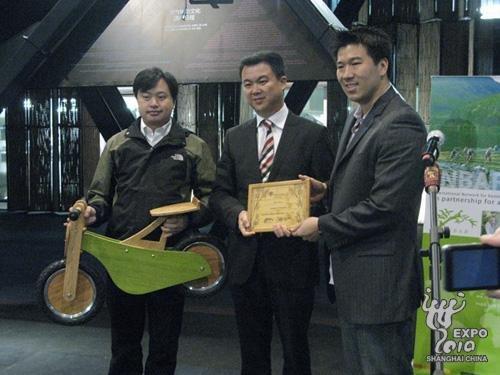 马德里馆举行国际竹藤产品创意大赛颁奖典礼