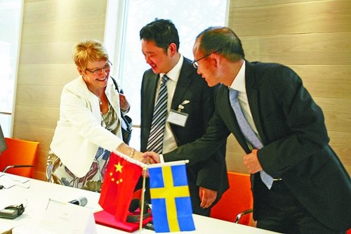 中瑞首席执行官圆桌会议在瑞典国家馆举行