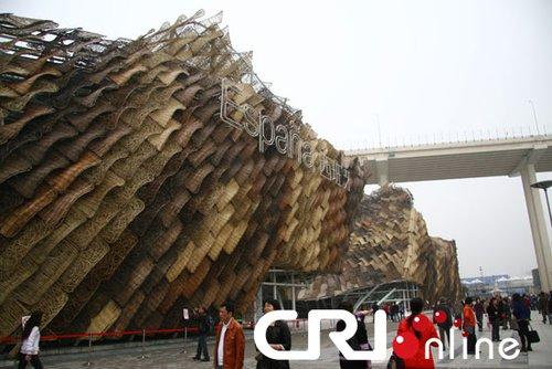 西班牙馆获英国皇家建筑师协会国际建筑大奖