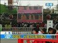 视频:中国馆完善服务细节 小型舞台节目精彩
