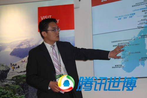 挪威将向中国游客重点推荐峡湾旅游线路