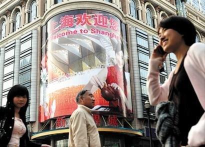 """上海""""五一""""游人数创新高 观世博成游客首选"""