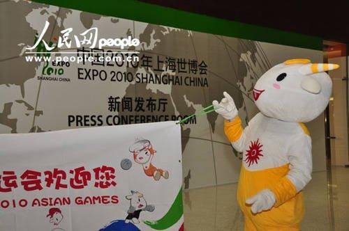 广东周28日启幕 亚运会吉祥物乐羊羊进世博园