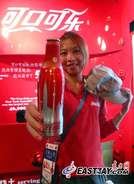 可口可乐工坊惜别世博 赠千罐世博纪念铝瓶