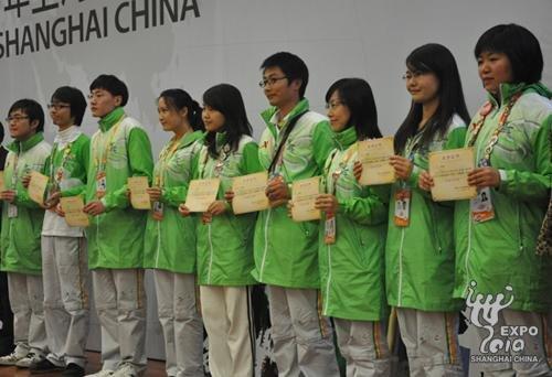世博新闻中心第三批次志愿者表彰大会举行