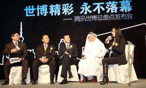 新华网:腾讯世博完美收官 网络访问量达50亿