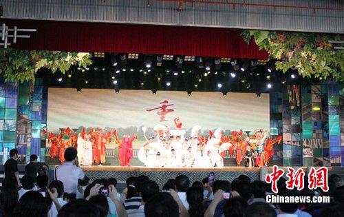 上海世博会重庆周启幕 巴渝风情弥漫世博会
