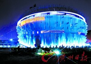 新加坡馆奏响城市交响乐 游客畅享感官盛宴