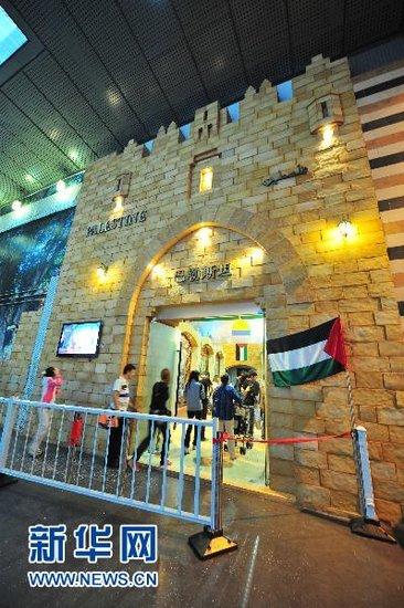 巴勒斯坦今迎馆日 讲述人与橄榄树的不解情缘