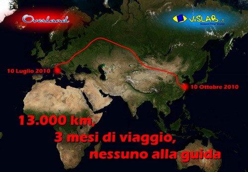 无人驾驶车辆将从意大利直达上海世博园(图)