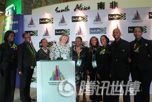 南非关注环境保护 将努力完成碳排放降低2%