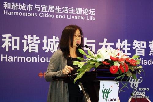 大学教授谈亚洲城市的社会性别主流化与治理
