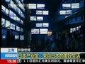 视频:日本产业馆剧院大全 瓷砖纸张打造屏幕